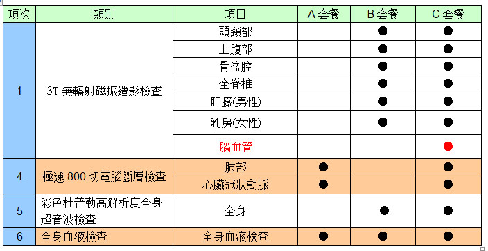 2015-05-19_12-51-42