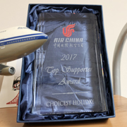 Air-China-Award